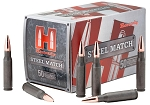 .223 Remington, 55 gr HPBT (Hollow Point-Boat Tail), 50 rounds, MATCH GRADE